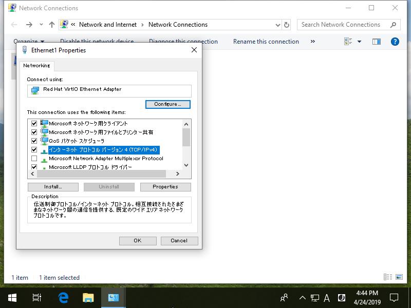 Ubuntu 19 04 : Configure DHCP Client : Server World