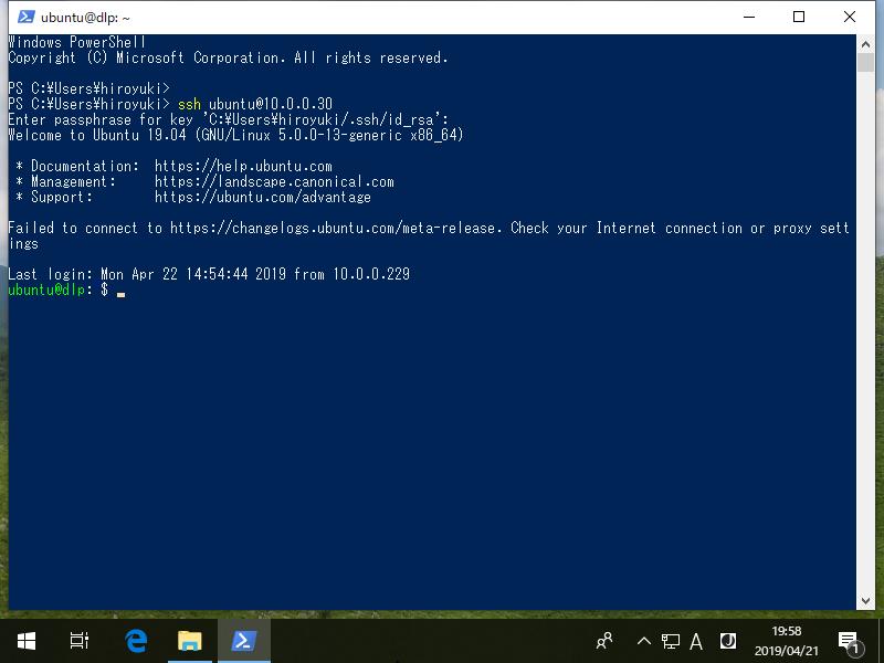 Ubuntu 19 04 : OpenSSH : SSH Key-Pair Authentication