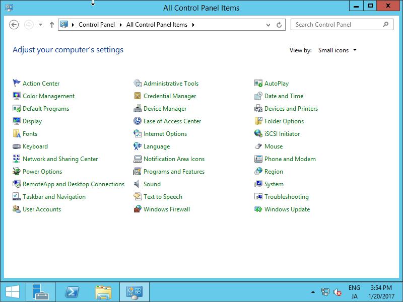 Windows Server 2012 R2 : Configure iSCSI Initiator#1 : Server World