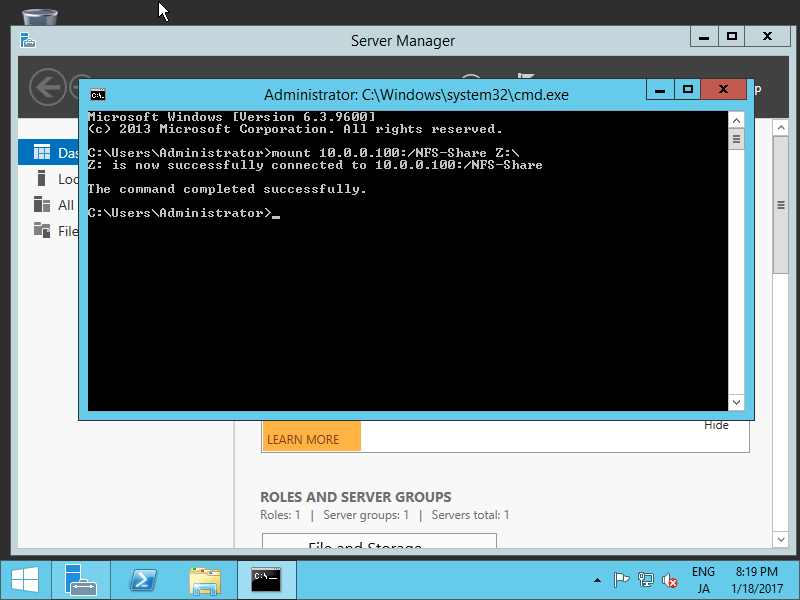 Windows Server 2012 R2 : Configure NFS Client#1 : Server World