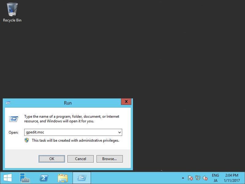 Windows Server 2012 R2 : NTP Server : Server World