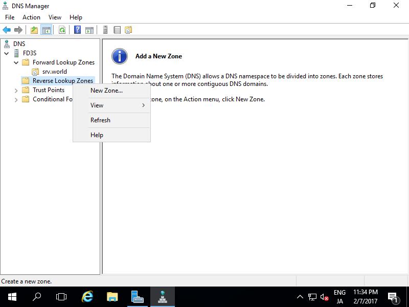 Windows Server 2016 : DNS Server : Add Reverse lookup Zone