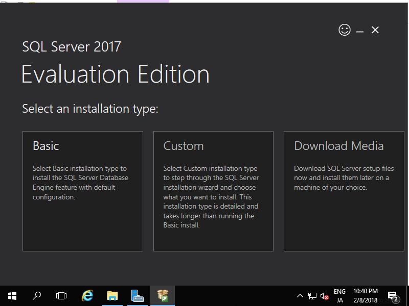 Windows Server 2016 : SQL Server 2017 : Preparation : Server World