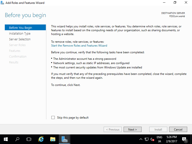 Windows Server 2016 : Configure NFS Client#1 : Server World