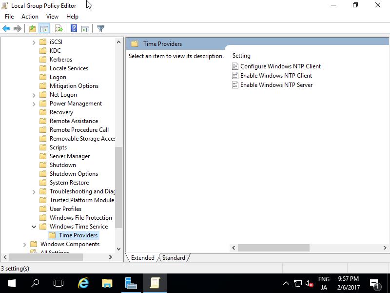Windows Server 2016 : NTP Server : Server World