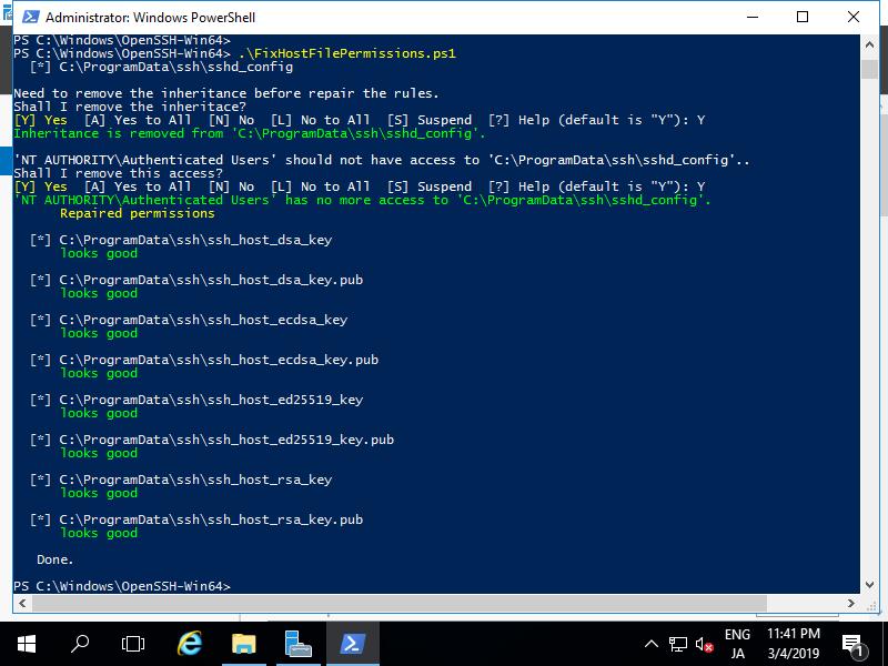 Windows Server 2016 : OpenSSH : Server World