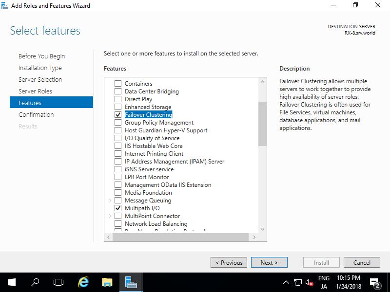 Windows Server 2016 : WSFC : Install : Server World