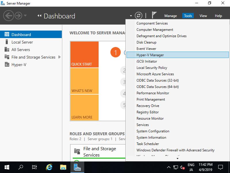 Windows Server 2019 : Hyper-V : Create Virtual Machine(Linux
