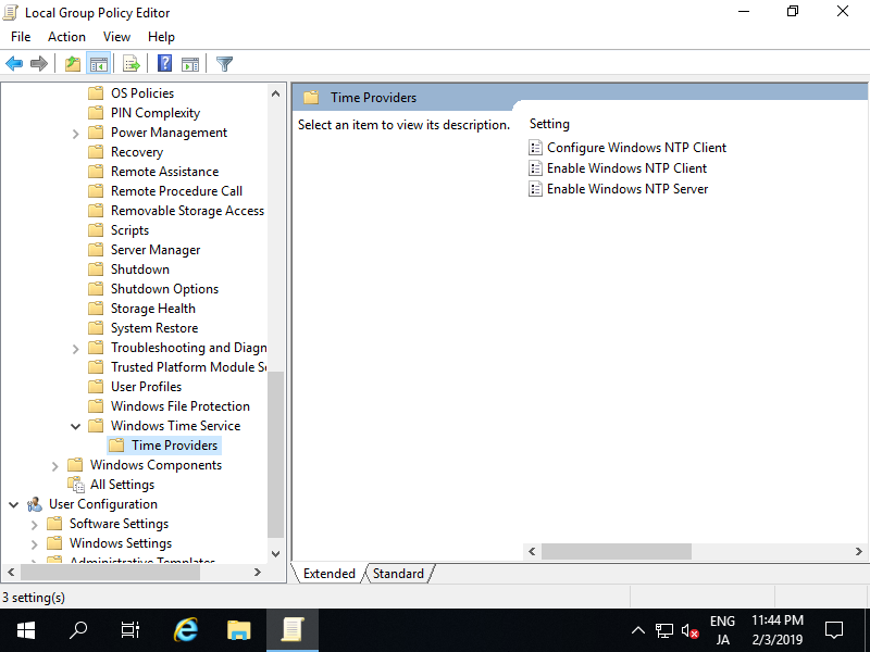 Windows Server 2019 : NTP Server : Server World